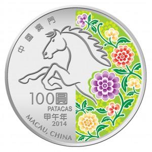 100 Macau Horse (Silver 5oz)