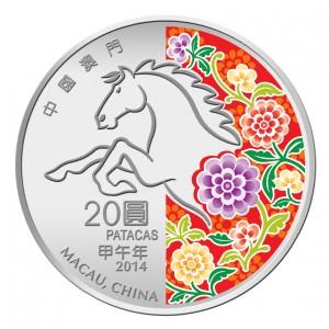 20p Macau Horse (Silver 1oz)