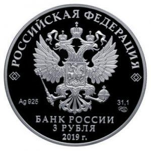 russland-schloss-aseyev-1-oz-silber-wertseite