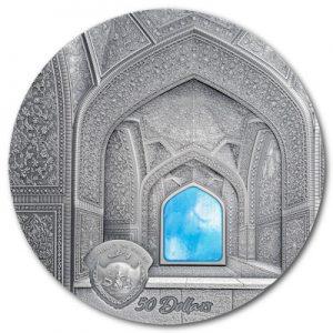 tiffany-art-isfahan-1-kg-silber-2