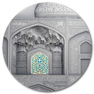 tiffany-art-isfahan-1-kg-silber